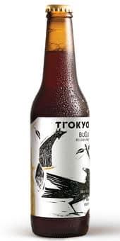 Trokya Bugu 5,3% Vol. 24 x 33 cl Türkei